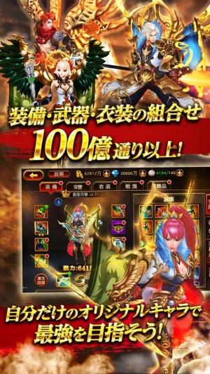 Androidアプリ「三国双舞 -【本格派三国志3DアクションRPG】」のスクリーンショット 4枚目