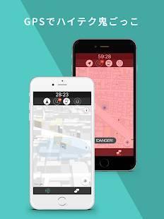 Androidアプリ「鬼ごっこキットNEO レーダーチャットで鬼ごっこできるゲーム」のスクリーンショット 5枚目