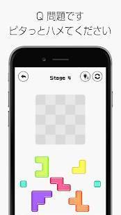 Androidアプリ「大人の脳トレ!ぴたぽん 頭が良くなる無料パズル ゲーム」のスクリーンショット 1枚目