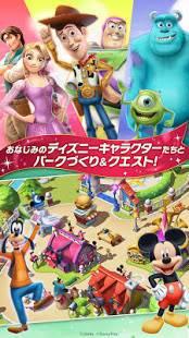 Androidアプリ「ディズニー マジックキングダムズ」のスクリーンショット 2枚目