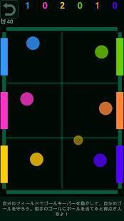Androidアプリ「みんなでミニゲーム-無料」のスクリーンショット 4枚目