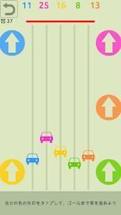 Androidアプリ「みんなでミニゲーム-無料」のスクリーンショット 1枚目