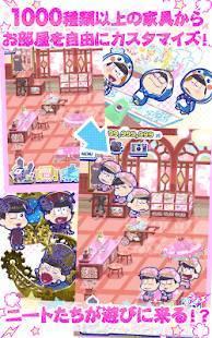 Androidアプリ「おそ松さんのニートスゴロクぶらり旅」のスクリーンショット 3枚目