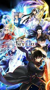 Androidアプリ「THE NEW GATE(ザ・ニュー・ゲート)」のスクリーンショット 1枚目
