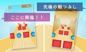 Androidアプリ「Twins」のスクリーンショット 1枚目