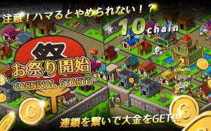 Androidアプリ「ここは勇者村/経営xアクションでまちづくりシミュレーション」のスクリーンショット 3枚目