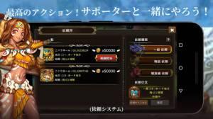 Androidアプリ「Guardian Soul」のスクリーンショット 4枚目