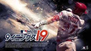 Androidアプリ「MLB:9イニングス19」のスクリーンショット 1枚目