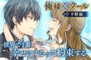 Androidアプリ「イケメン革命 アリスと恋の魔法 女性向け乙女・恋愛ゲーム」のスクリーンショット 2枚目