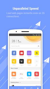 Androidアプリ「Aceブラウザ – 速い」のスクリーンショット 1枚目