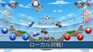 Androidアプリ「Drive Ahead! Sports」のスクリーンショット 3枚目