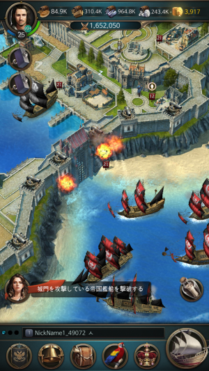 Androidアプリ「オーシャン&エンパイア: Oceans & Empires」のスクリーンショット 5枚目
