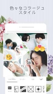 Androidアプリ「コラージュメーカー: 画像加工 & 写真編集者」のスクリーンショット 1枚目