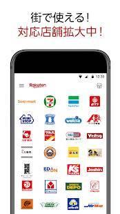 Androidアプリ「楽天ペイ-かんたん、お得なスマホ決済アプリでキャッシュレス!」のスクリーンショット 4枚目