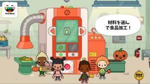 Androidアプリ「Toca Life: Farm」のスクリーンショット 4枚目