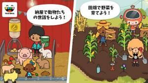 Androidアプリ「Toca Life: Farm」のスクリーンショット 1枚目