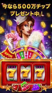 Androidアプリ「ビリオネアカジノ™ ラスベガススロット、世界で1000万人が遊ぶ本格的な無料オンラインカジノゲーム!」のスクリーンショット 2枚目
