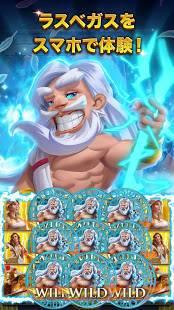 Androidアプリ「ビリオネアカジノ™ ラスベガススロット、世界で1000万人が遊ぶ本格的な無料オンラインカジノゲーム!」のスクリーンショット 3枚目