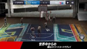 Androidアプリ「NBA LIVE バスケットボール」のスクリーンショット 4枚目