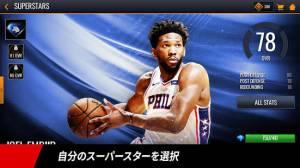 Androidアプリ「NBA LIVE バスケットボール」のスクリーンショット 2枚目