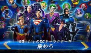Androidアプリ「DC Legends:正義のためのバトル」のスクリーンショット 2枚目