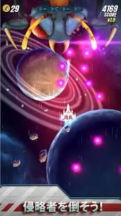 Androidアプリ「ギャラガ ウォーズ  (Galaga Wars)」のスクリーンショット 2枚目