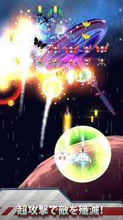 Androidアプリ「ギャラガ ウォーズ  (Galaga Wars)」のスクリーンショット 5枚目