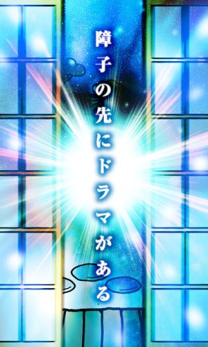 Androidアプリ「ニワサキ」のスクリーンショット 2枚目