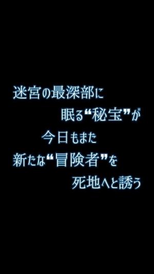 Androidアプリ「放置&ハクスラ系RPG ソウルクリスタル」のスクリーンショット 1枚目