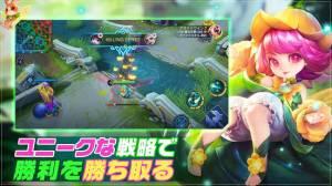 Androidアプリ「モバイル·レジェンド: Bang Bang」のスクリーンショット 3枚目