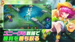 Androidアプリ「モバイル·レジェンド: Bang Bang」のスクリーンショット 5枚目