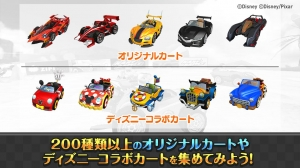 Androidアプリ「カートバトル(Kart Battle)」のスクリーンショット 4枚目