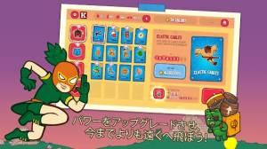 Androidアプリ「ブリトー バイソン ローンチャー リブレー」のスクリーンショット 3枚目