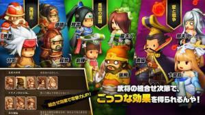 Androidアプリ「ごっつ三国 関西戦記 【関西弁三国志RPG】」のスクリーンショット 5枚目