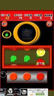 Androidアプリ「ジャグラーST30」のスクリーンショット 3枚目