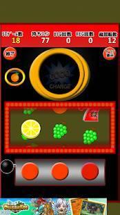 Androidアプリ「ジャグラーST30」のスクリーンショット 2枚目