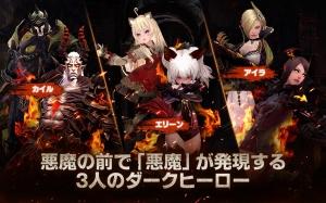 Androidアプリ「デビリアン 【ダークヒーローRPG】」のスクリーンショット 2枚目