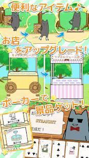 Androidアプリ「魔法のミックスジュース屋さん - ネコのほのぼの経営ゲーム」のスクリーンショット 5枚目