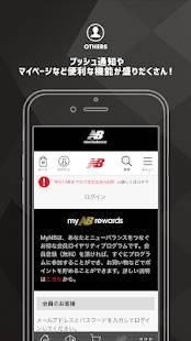 Androidアプリ「New Balance 公式ストアアプリ - NB Shop」のスクリーンショット 5枚目