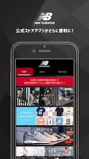 Androidアプリ「New Balance 公式ストアアプリ - NB Shop」のスクリーンショット 1枚目