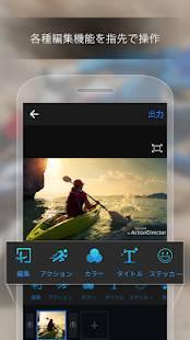 Androidアプリ「ActionDirector – アクションムービー作成・編集」のスクリーンショット 2枚目