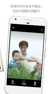 Androidアプリ「フォトスキャン by Google フォト」のスクリーンショット 3枚目