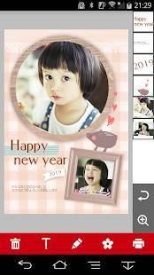 Androidアプリ「PIXUSかんたん年賀状」のスクリーンショット 4枚目