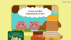 Androidアプリ「どうぶつシェフのサンドイッチやさん(クッキングおままごと)」のスクリーンショット 1枚目