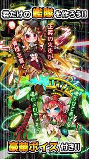 Androidアプリ「コスモガールノーツ~無料音ゲー!爽快・人気のリズムゲーム」のスクリーンショット 3枚目