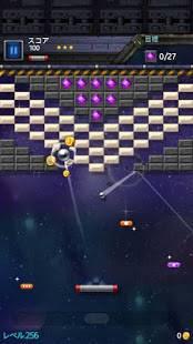 Androidアプリ「ブロック崩しスター: スペースキング」のスクリーンショット 2枚目