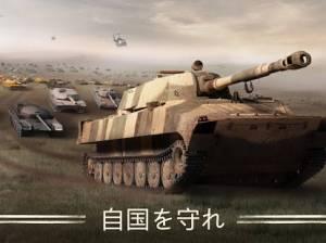 Androidアプリ「戦争兵器 - 無料3D戦車ゲーム -War Machines」のスクリーンショット 1枚目