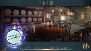 Androidアプリ「ファンタスティック・ビーストと魔法使いの事件簿」のスクリーンショット 2枚目