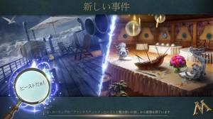 Androidアプリ「ファンタスティック・ビーストと魔法使いの事件簿」のスクリーンショット 3枚目