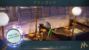 Androidアプリ「ファンタスティック・ビーストと魔法使いの事件簿」のスクリーンショット 1枚目